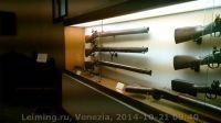 Venezia-10-2014_48
