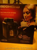 Redmond-RMC-M1505S11-2015_1