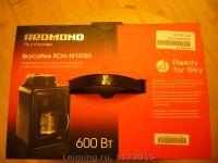 Redmond-RMC-M1505S11-2015_3