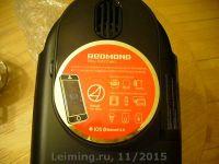 Redmond-RMC-M1505S11-2015_8